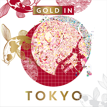 2 circles surrounded by coi carp in red and gold for the Gold In Tokyo album