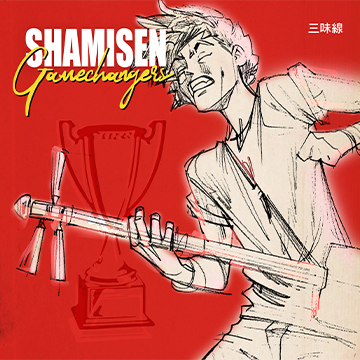 A cartoon figure plays the Shamisen on a red background