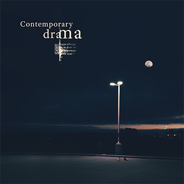 contemporary drama audio network new music release