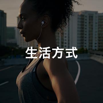lifestyle playlist audio network