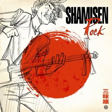 Shamisen Rock